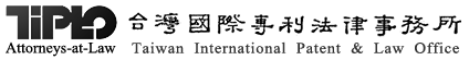 TIPLO Attorneys-at-Law / Also Taiwan International Patent & Law Office